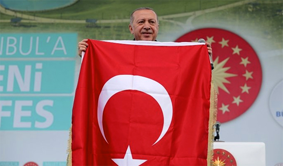A first in Turkey! Five Nation Gardens have been opened!